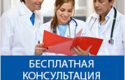 Новое открытие израильской медицины